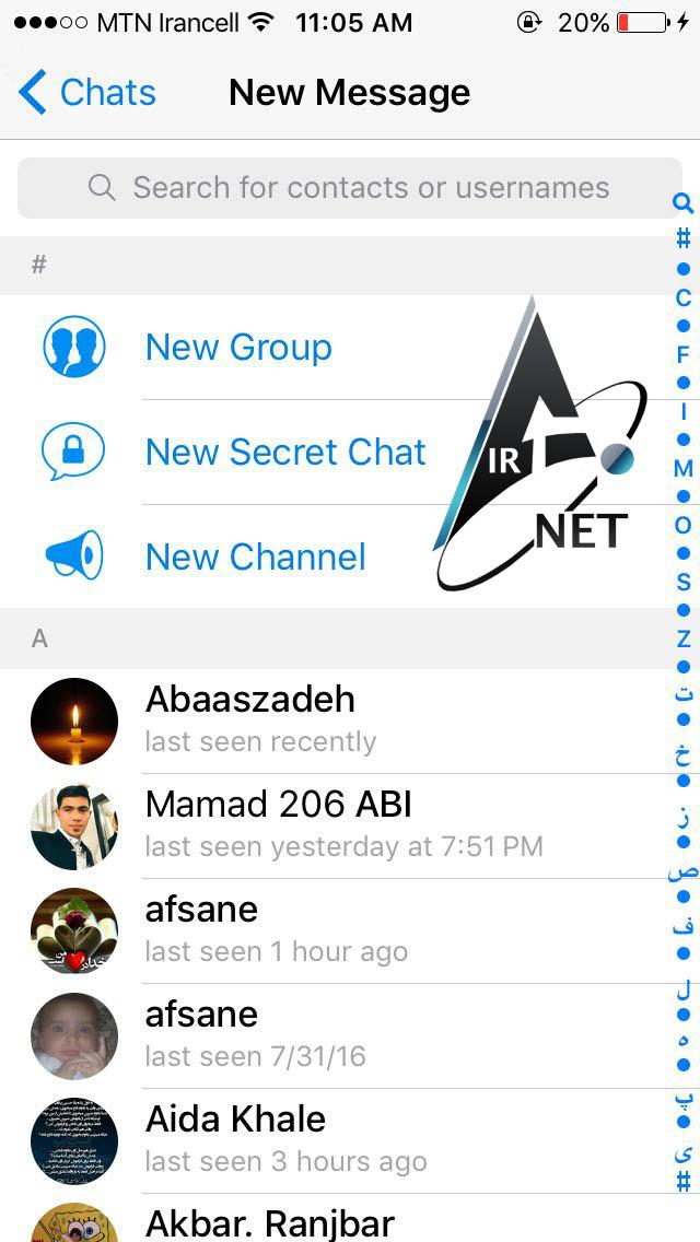 ساخت گروه تلگرام