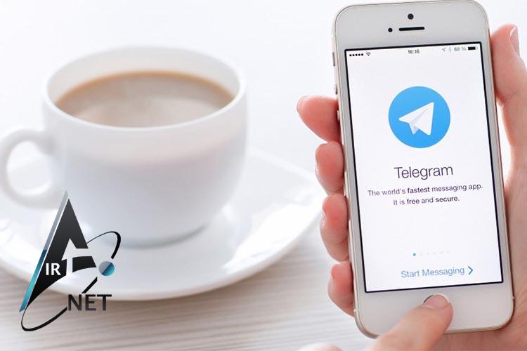 ثبت نام بیش از ۲۷۰۰ کانال تلگرام
