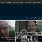 فروش وبسایت آریا فیلم www.ariamovie.ir