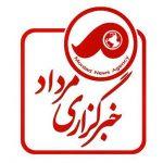 کانال تلگرام خبرگزاري مرداد