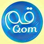 کانال تلگرام بچه های قم - تبلیغ رایگان کانال