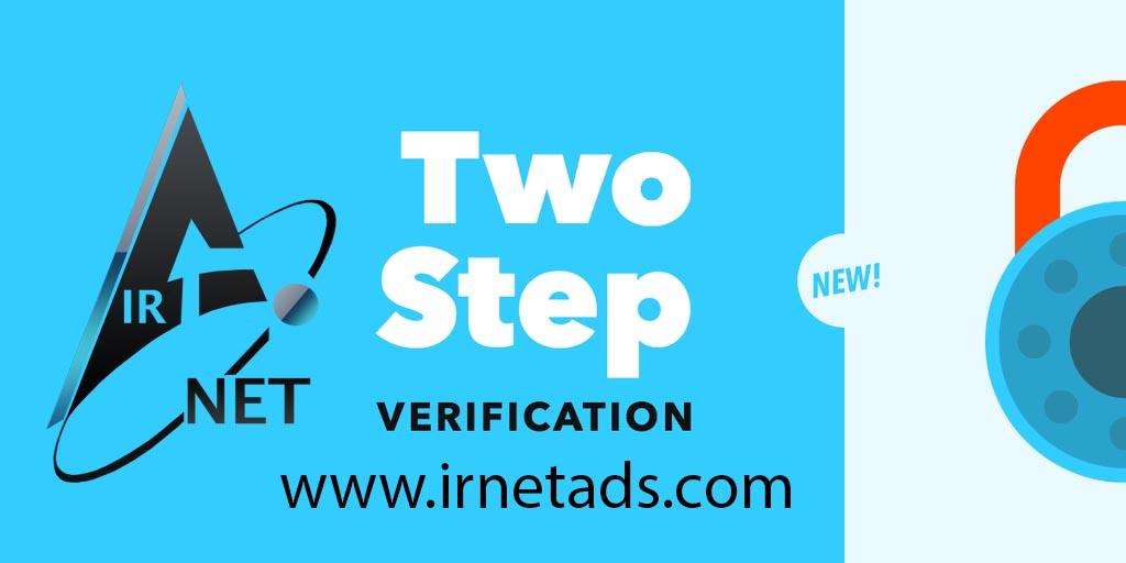 در صورت فراموشی رمز عبور Two Step Verification در تلگرام چه باید کرد؟