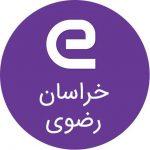 کانال تلگرام استخدام های خراسان رضوی
