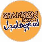کانال Champion Names