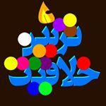 صفحه اینستاگرام تزئین و خلاقیت