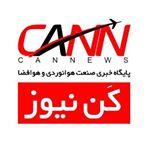 صفحه اینستاگرام can news