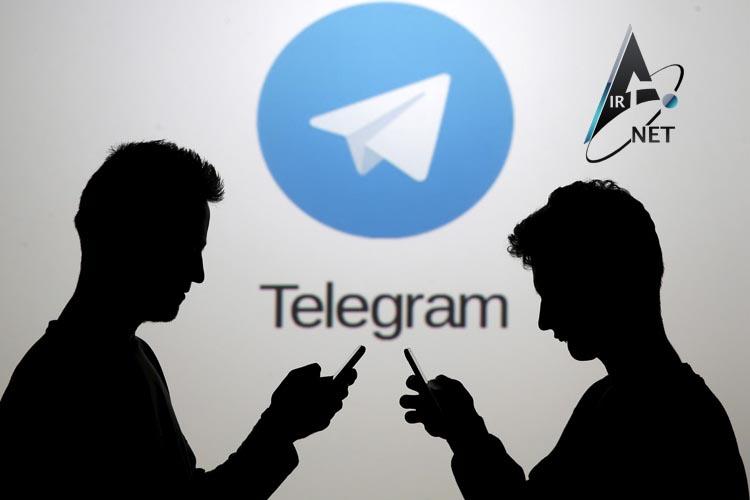خبر جدید تلگرام