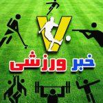 کانال تلگرام خبر ورزشی - ثبت کانال تلگرام