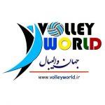 کانال تلگرام جهان والیبال