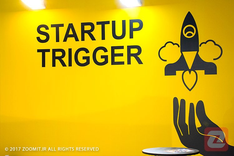 sharif-startup-accelerator1