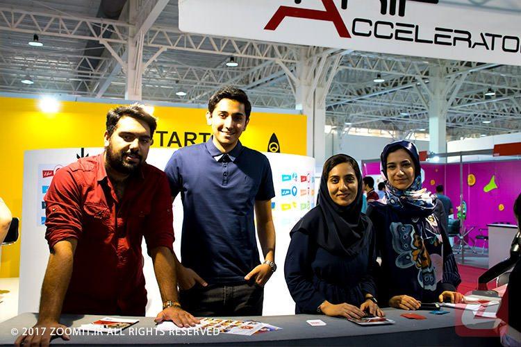 sharif-startup-accelerator2jpg