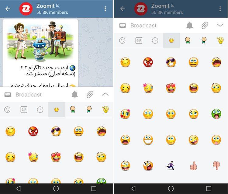 telegram-new-update4