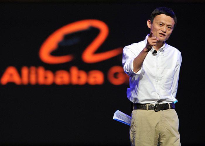 alibaba11