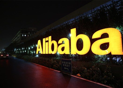 alibaba13 (525 x 375)