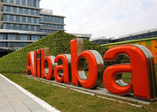 alibaba2 (525 x 375)
