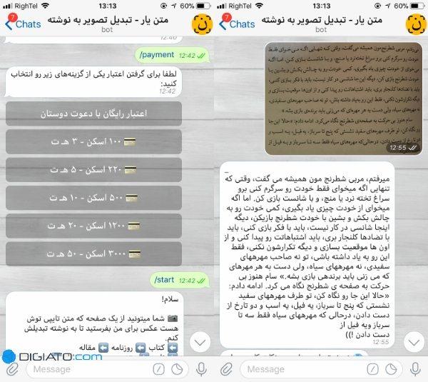 robat -telegram.2
