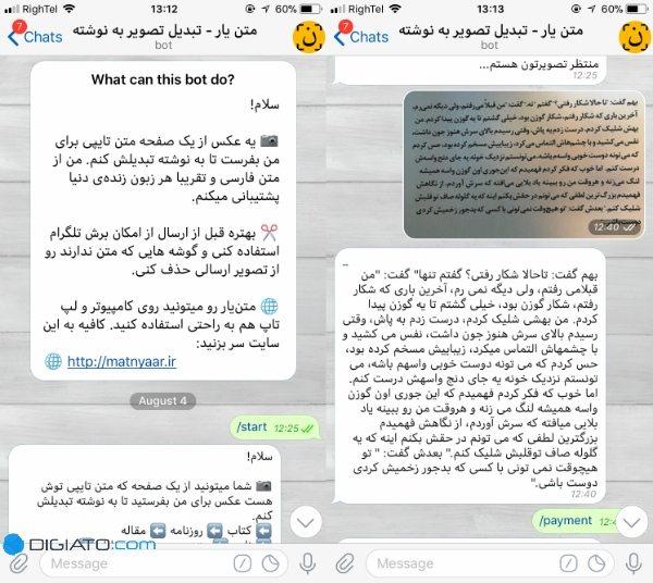 robat -telegram1
