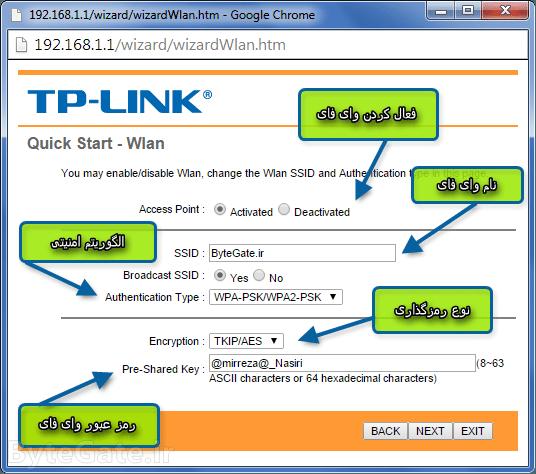 tp-link10