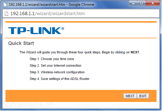 tp-link6