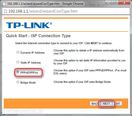tp-link8