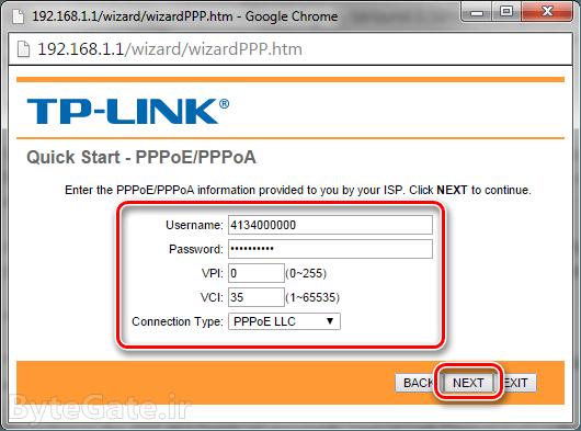 tp-link9