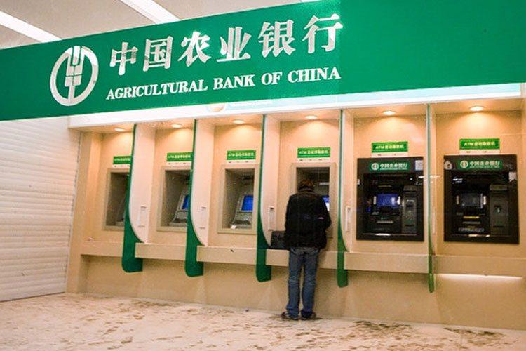 استفاده از سیستم تشخیص چهره به جای کارت بانکی در خودپرداز بانک چینی