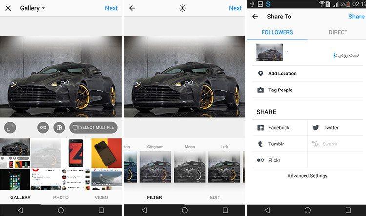 آموزش پست کردن عکس، آلبوم عکس و ویدیو