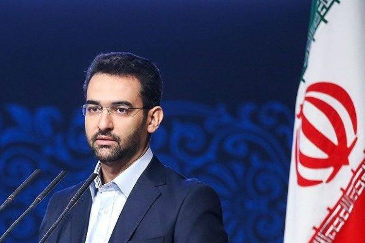 آذری جهرمی : سامانه گزارش پیامک های مزاحم راهاندازی شد