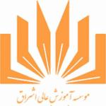 کانال رسمی دانشگاه اشراق بجنورد