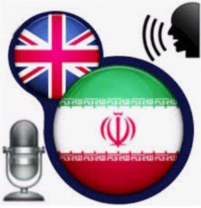 کانال سروش مترجم زبان