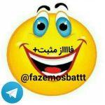 کانال تلگرام فازه مثبت