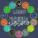 گروه سروش اسلام شناسی از طریق علم