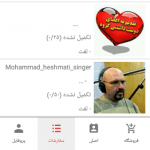 کانال رسمی تلگرام محمد حشمتی